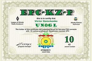 EPC-KZ-P
