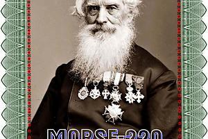 MORSE-220 (вторая версия)
