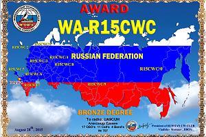 Award WA-R15CWC
