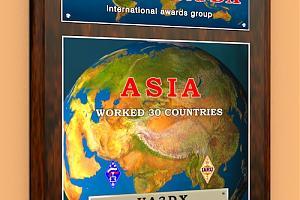 ASIA SIMPLE