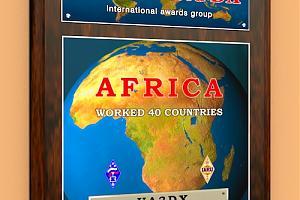 AFRICA SIMPLE