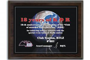 18 Years of KDR