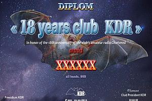 """18 years club KDR"""