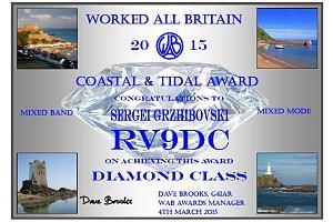 Coastal & Tidal Award