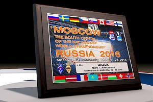 Moscow is the south capital of the Ice Hockey World Championship 2016
