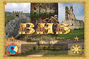 BULGARIAN HISTORICAL  SITES - BHS