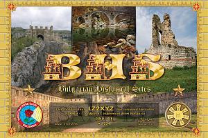 BULGARIAN HISTORICAL  SITES - BHS
