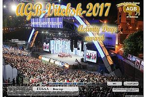 AGB-Vitebsk-2017 Activity Days