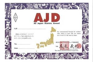 All Japan Districts (AJD)
