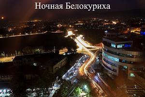Ночная Белокуриха