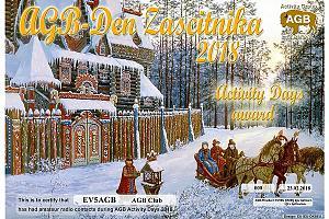 AGB-Den-Zascitnika-2018 Activity Days