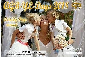 AGB-YL-Days-2018 Activity Days