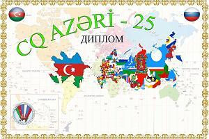 CQ AZERI-25