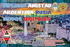 AMISTAD ARGENTINA-RUSIA MODOS DIGITALES