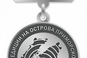 Медаль R0L-ISLANDS