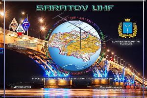 Саратов UHF