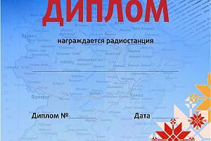 100 лет Чувашской автономии
