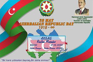 102 года Азербайджанской демократической республике