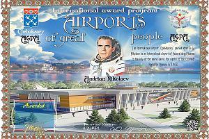 (AGPA) Cheboksary – Andrian Nikolaev