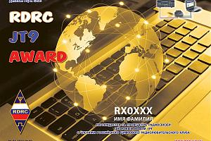 RDRC JT9 AWARD
