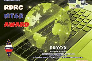 RDRC MT63 AWARD