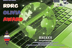 RDRC OLIVIA AWARD