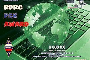 RDRC PSK AWARD