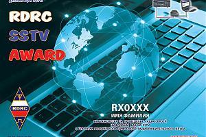 RDRC SSTV AWARD