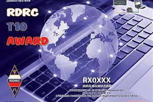 RDRC T10 AWARD