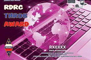 RDRC THROB AWARD