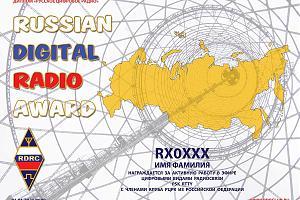RUSSIAN DIGITAL RADIO - RY