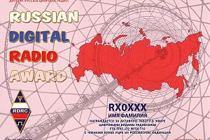 RUSSIAN DIGITAL RADIO - JT