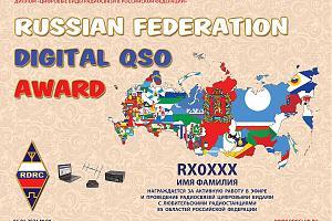 RUSSIAN FEDERATION DIGITAL QSO - MIX