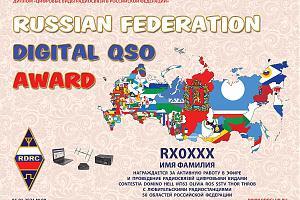 RUSSIAN FEDERATION DIGITAL QSO - FSK