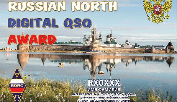 Russian North