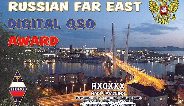 Russian Far East