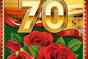 70 лет со дня образования радиолюбительства в Алтайском крае