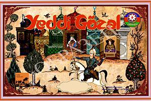 Yeddi Gözəl (Семь Красавиц)