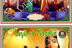 Leyli və Məcnun (Лейли и Меджнун)