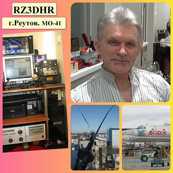 RZ3DHR