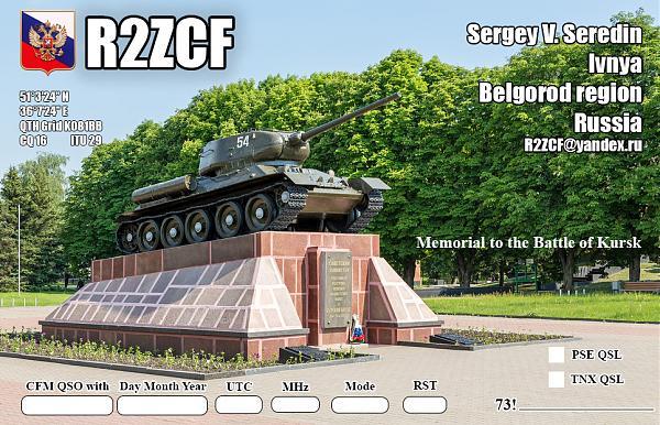 R2ZCF