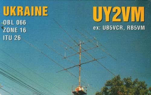 UY2VM