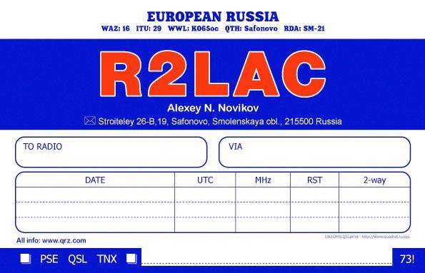 R2LAC