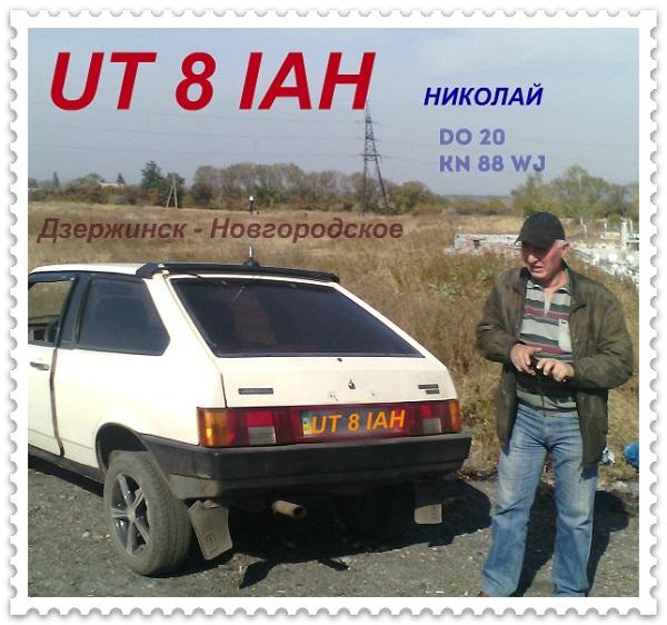 UT8IAH