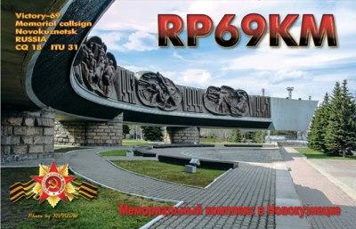 RP69KM