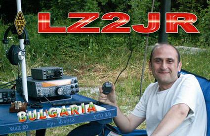 LZ2JR