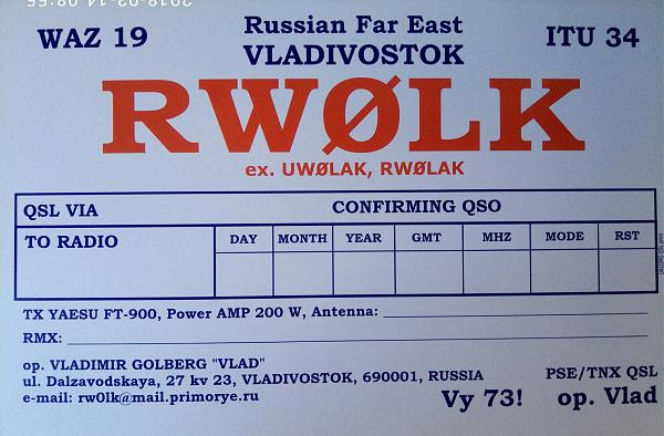 RW0LK