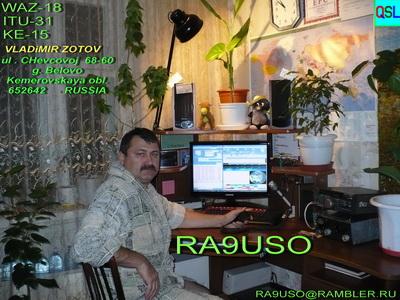 RA9USO