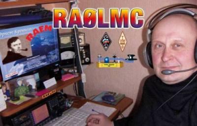 RA0LMC