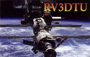 RV3DTU
